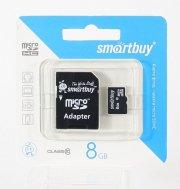 Карта памяти MicroSDHC 8GB Class 10 Smart Buy+SD адаптер